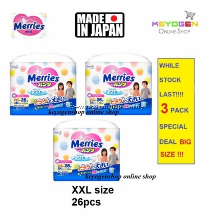 (SELF COLLECT) Super Jumbo Pack Made in Japan - 3 Pack XXL size 26 pcs Merries baby premium grade walker pant diapers - extra comfort (BIG SIZE)