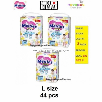 (SELF COLLECT) Super Jumbo Pack Made in Japan - 3 Pack L size 44 pcs Merries baby premium grade walker pant diapers - extra comfort (BIG SIZE)