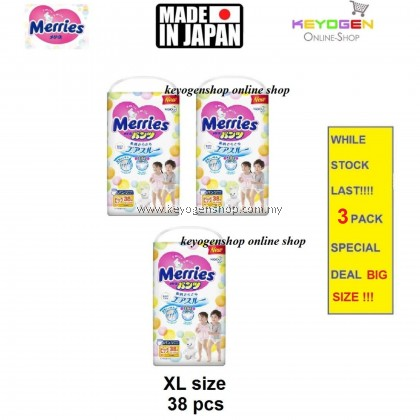 (SELF COLLECT) Super Jumbo Pack Made in Japan - 3 Pack XL size 38 pcs Merries baby premium grade walker pant diapers - extra comfort (BIG SIZE)