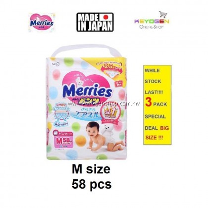 (SELF COLLECT) Super Jumbo Pack Made in Japan - 3 Pack M size 58 pcs Merries baby premium grade walker pant diapers - extra comfort (BIG SIZE)
