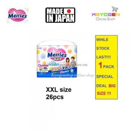 (SELF COLLECT) Super Jumbo Pack Made in Japan - 1 Pack XXL size 26 pcs Merries baby premium grade walker pant diapers - extra comfort (BIG SIZE)