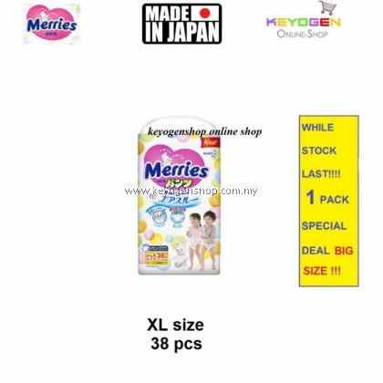 (SELF COLLECT) Super Jumbo Pack Made in Japan - 1 Pack XL size 38 pcs Merries baby premium grade walker pant diapers - extra comfort (BIG SIZE)
