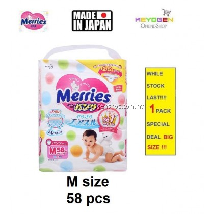 (SELF COLLECT) Super Jumbo Pack Made in Japan - 1 Pack M size 58 pcs Merries baby premium grade walker pant diapers - extra comfort (BIG SIZE)