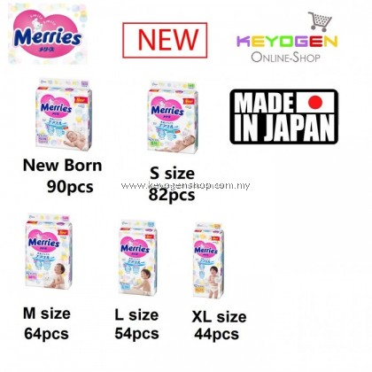 (SELF COLLECT) Made in Japan - 4 pack Merries baby premium grade tape diapers - extra comfort -option