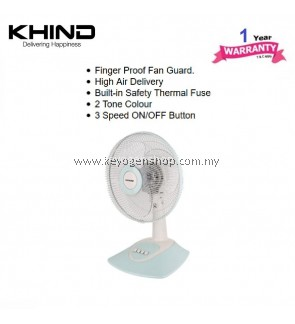 """Khind 12"""" table fan TF1230 - built in thermal fuse and finger proof"""