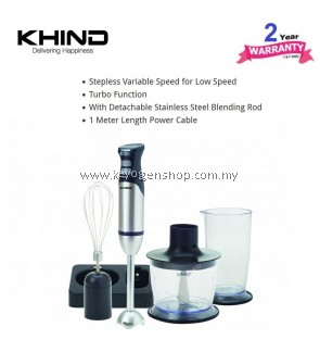 KHIND HAND BLENDER BH600SS (BLACK) 2 years warranty