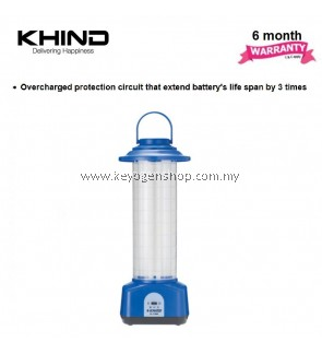 KHIND Rechargeable Light RL2100N - 6 month warranty
