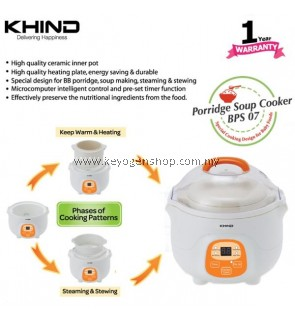 ( Flash Sale ) KHIND 0.7 Litre Baby Porridge + Soup Cooker Ceramic Pot Model BPS07 - Free Dlami Pacifier