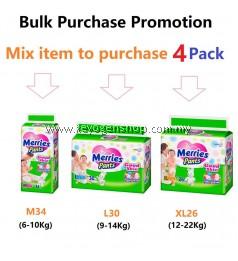 4 pack per carton Merries baby good skin pants diapers - M34,L30,XL26