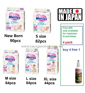 Merries tape diapers MADE IN JAPAN (NEW STOCK) -buy 4 free 1 repellent