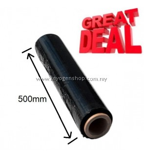 Black Color stretch film 500mm waterproof wrapper ( 1pc to 6pcs )