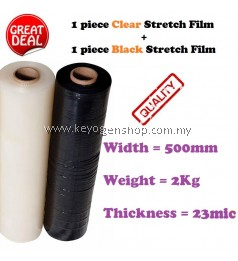 2 in 1 promotion! 1pc Black + 1pc Clear Stretch film 23 micron W500mm