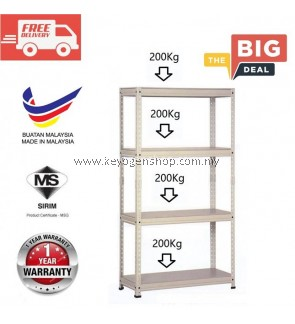 Promosi! Certified 445x900x1818 Storage Racking Load 200kg per level