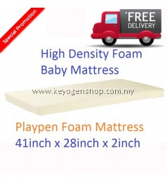 Free Shipping High Density Baby playpen Foam Mattress (41x28x2inch) kindergarten mat