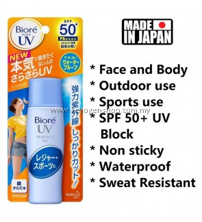 Free Shipping Made in Japan - Biore sunscreen SPF50+ outdoor beach sports sunblock