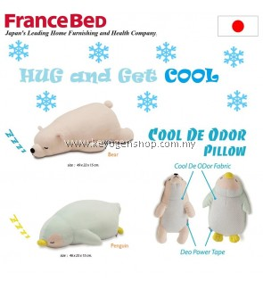 Free Delivery - Francebed Cool De ODor Pillow - Import from Japan