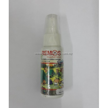 Free Delivery 10 units REMOS mosquito insect repellent spray bulk buy