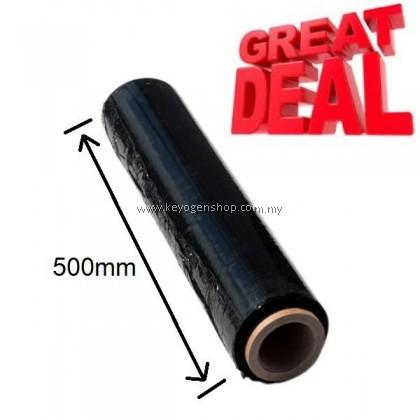 Black Color stretch film 500mm waterproof wrapper
