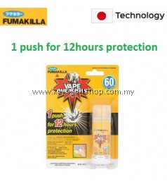Fumakilla Vape One Push V 16ml (60day) - Japan advance technology