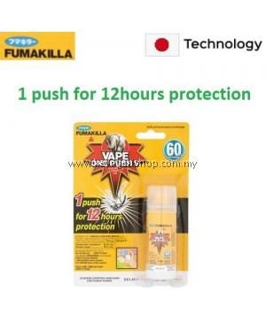 Fumakilla Vape One Push V 16ml (60day) - Japan advance technology