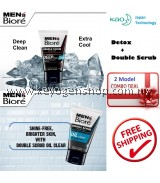 2 set BIORE MEN facial Cleanser Combo - Extra Cool oil clear facial cleanser #MYCYBERSALE