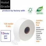 12 rolls Jumbo Roll Tissue toilet paper - produced by FSC and ISO14000 certified factory