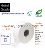 Free shipping 1 carton 12 roll Hotel grade Jumbo roll tissue toilet paper #MYCYBERSALE