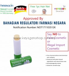 FREE SHIPPING HERBACIN (Made in GERMANY) Kamille Lip Balm Camomile (4.8g) FREE 1pc Hair Net #MYCYBERSALE