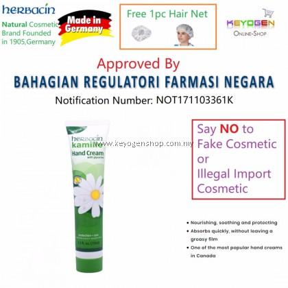 FREE SHIPPING HERBACIN (Made in GERMANY) Kamille Hand Cream Original -flip-top tube (75ml) FREE 1pc Hair Net #MYCYBERSALE