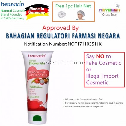 FREE SHIPPING HERBACIN (Made in GERMANY) Herbal Shower Gel – Dragon Fruit and Passion Fruit (200ml) FREE 1pc Hair Net #MYCYBERSALE