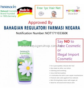 FREE SHIPPING HERBACIN (Made in GERMANY) Kamille Skin Firming Body Lotion with Argan Oil (250ml) FREE 1pc Hair Net #MYCYBERSALE