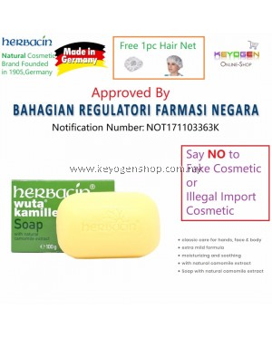 FREE SHIPPING HERBACIN (Made in GERMANY) Wuta Kamille Soap with Natural Camomile extract (100g) FREE 1pc Hair Net #MYCYBERSALE