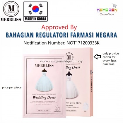 (made in korea)MERBLISS Wedding Dress Intense Hydration Coating Pearl Nude Seal Mask (1 Sheet)