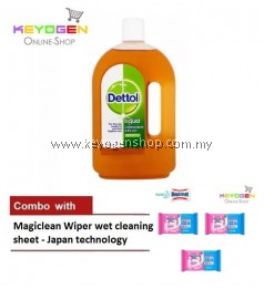 FREE SHIPPING Keyogen 1unit Dettol Antiseptic 750ml COMBO Magiclean 3pack Wet Sheet