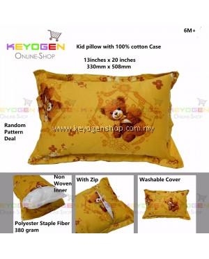 FREE SHIPPING Keyogen Homie Kid Health Pillow with case - Random Pattern Deal (BIG) #MYCYBERSALE