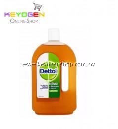 Keyogen 1unit Dettol Antiseptic Liquid 750ml