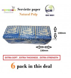 Keyogen 6 pack Natural Pulp Napkin tissue serviette