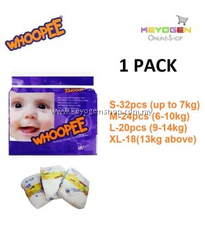 ( flash sale ) Genuine Whoopee Tape Diaper promotion - limited #MYCYBERSALE