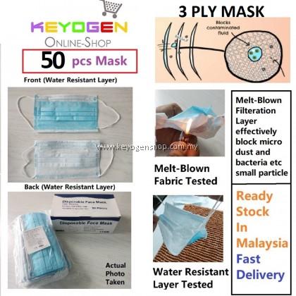 50pcs 3 ply Disposable Surgical Face Mask - non woven - ear loop - anti Haze