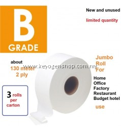 Free delivery 1 box 3 rolls B grade jumbo roll Tissue