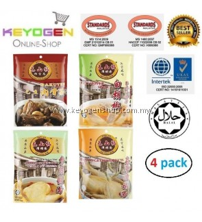 FREE SHIPPING MO SANG KOR 4 pack COMBO Bak Kut Teh+White Pepper+Superior Ginseng+Stachys Geobombycis #MYCYBERSALE
