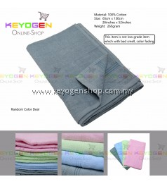 FREE SHIPPING Keyogen 100% Cotton Soft Touch Towel 265g- No Color Fading #MYCYBERSALE