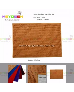 FREE SHIPPING Keyogen Microfibre Floor Mat - Random Colour Deal #MYCYBERSALE