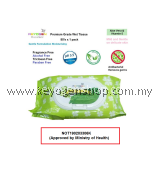 Export Grade extra large pack Wet tissue 80pcs - Antibacterial - dermatologically test #MYCYBERSALES