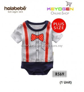 Holabebe Baby Romper Smartest Kid R569