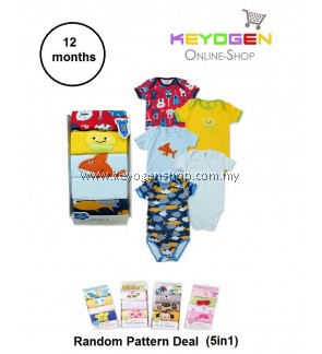 ( flash sale )Carter's Baby Romper 5IN1 Gift Set A0080012M (12 Month)
