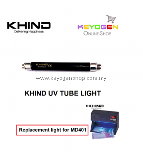 KHIND UV TUBE LIGHT Money Detector MD401- check fake notes by UV light (Replacement light for MD401)