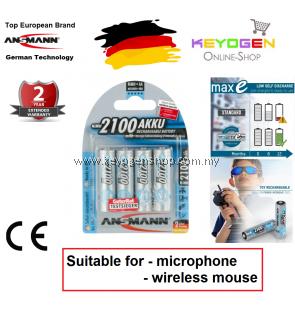 Ansmann NiMH Rechargeable battery AA / HR6 2100 mAh maxE (4 pcs) (5035052) - GERMAN TECHNOLOGY- 2 years Warranty