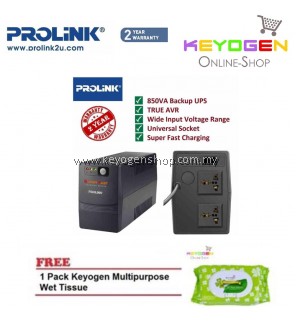 PROLiNK PRO851SFC 850VA Super-Fast Charging UPS with AVR 2-Year Warranty FREE 1 Pack Keyogen Multipurpose wet Tissue 80pcs per pack