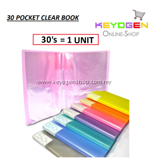PP Clear Holder 30's A4 - 30 Pocket (1 Unit) (Random Colour)